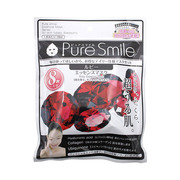 Pure Smile(ピュアスマイル)エッセンスマスク 毎日マスク8枚セット ルビー