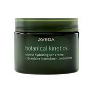 AVEDA(アヴェダ)ボタニカル キネティクス インテンス ハイドレイティング クリーム リッチ