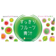 すっきりフルーツ青汁/FABIUS 商品写真