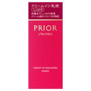 クリームイン乳液 (しっとり) /プリオール 商品写真