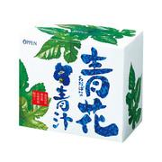 オッペン化粧品オッペン 青花青汁