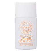 UVミルク リラックスアロマ/medel natural(メデル ナチュラル) 商品写真