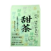 布亀漢方薬局甜茶