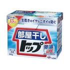 部屋干しトップ除菌EX / トップ