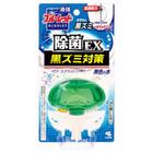 液体ブルーレットおくだけ除菌EX / 小林製薬