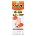 薬用顔ローション / ヘパソフト