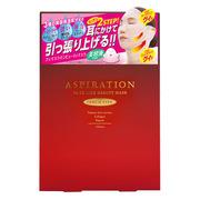 ASPIRATIONフェイスライン ビューティ マスク 美容液タイプ