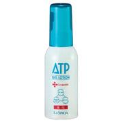ATP薬用ATPゲルローション