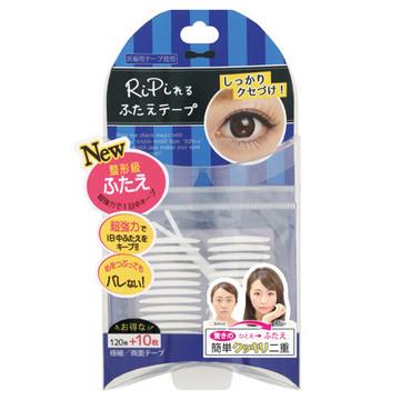 RiPiれるふたえテープ / アネックスジャパン