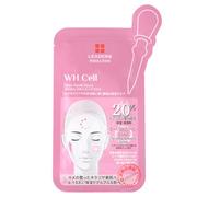 Leaders Cosmetics(リーダース コスメティック)ホワイトニング セル スキン シード マスク