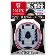 PRO TEC頭皮ストレッチブラシ