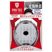 PRO TEC毛穴クレンジングブラシ