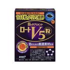 ロートV5粒 / ロート製薬