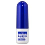 DHCDHCからのお知らせがありますアレルギー鼻炎スプレー(医薬品)