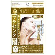 Pure Smile(ピュアスマイル)ラグジュアリー3Dマスク プラセンタ