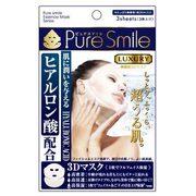 Pure Smile(ピュアスマイル)ラグジュアリー3Dマスク ヒアルロン酸