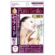 Pure Smile(ピュアスマイル)ラグジュアリー3Dマスク セラミド