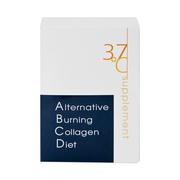 37℃オルタネーティブ バーニング コラーゲン ダイエット