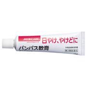 メディケアパンパス軟膏(医薬品)
