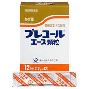 プレコールプレコールエース顆粒(医薬品)