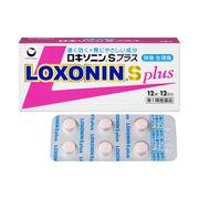 ロキソニンロキソニンSプラス(医薬品)