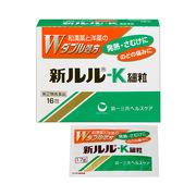 ルル新ルル-K細粒(医薬品)