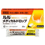 ルルルルメディカルドロップO(医薬品)