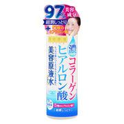 美容原液超潤化粧水CH