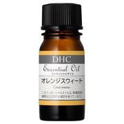 DHCDHCからのお知らせがありますエッセンシャルオイル オレンジスウィート(オーガニック)