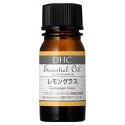 DHCDHCからのお知らせがありますエッセンシャルオイル レモングラス(オーガニック)