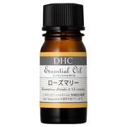 DHCDHCからのお知らせがありますエッセンシャルオイル ローズマリー(オーガニック)