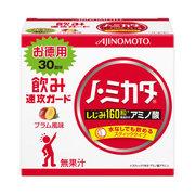 アミノ酸ノ・ミカタ 顆粒タイプ(スティック)