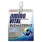 アミノバイタル(R) ゼリー ダイエットエクササイズ / アミノバイタル