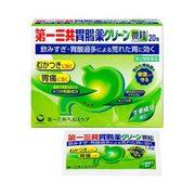 第一三共胃腸薬第一三共胃腸薬グリーン微粒