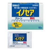 佐藤製薬イノセアグリーン(医薬品)