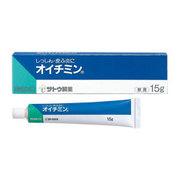 佐藤製薬オイチミン(医薬品)