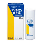 佐藤製薬オイチミン「ローション」(医薬品)