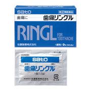 佐藤製薬歯痛リングル(医薬品)