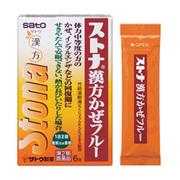 佐藤製薬ストナ漢方かぜフルー(医薬品)