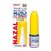 佐藤製薬ナザールブロック(医薬品)