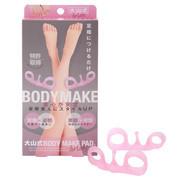 BODY MAKE PAD for Lady /大山式 商品写真