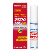 佐藤製薬ラマストンMX2液(医薬品)