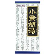 クラシエ薬品小柴胡湯エキス顆粒クラシエ(医薬品)
