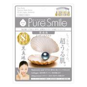 Pure Smile(ピュアスマイル)エッセンスマスク8枚セット 黒真珠