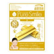 Pure Smile(ピュアスマイル)エッセンスマスク8枚セット 金