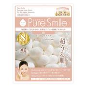Pure Smile(ピュアスマイル)エッセンスマスク8枚セット 絹