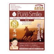 Pure Smile(ピュアスマイル)エッセンスマスク8枚セット 馬油