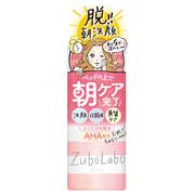 朝用ふき取り化粧水 / ズボラボ の画像