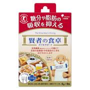 賢者の食卓ダブルサポート トライアルBOX/賢者の食卓 商品写真