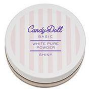 CandyDoll(キャンディドール)ホワイトピュアパウダー<シャイニー>